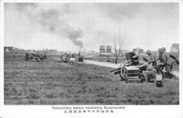 Guerre De CHINE  -  Japonnais  -  Field-artillery Position Bombarding Kiangwanchen   -  ¤¤ - Chine
