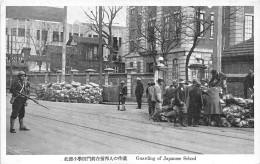 Guerre De CHINE  -  Japonnais  -  Guarding Of Japanese Scool   -  ¤¤ - Chine