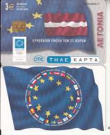 GREECE - European Union/Latvia, 04/04, Used - Latvia