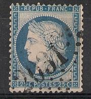 GC 2031 LIANCOURT Oise  Sur Cérès. - Marcophilie (Timbres Détachés)