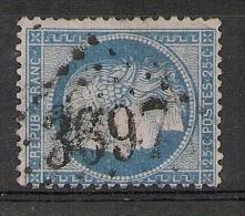 GC 3697 ST JUST EN CHAUSSEE Oise Sur Cérès. - Marcophilie (Timbres Détachés)