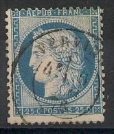 Timbre à Date VERVINS Aisne Sur Cérès. - Marcophilie (Timbres Détachés)