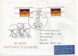 Germany (DDR) 1986  30 Jahre Nationale Volksarmee   FDC  Mi.3001 - [6] Democratic Republic