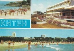 Kiten   Views    Bulgaria   Sent To Germany # 03793 - Bulgaria