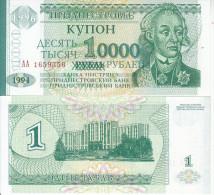 TRANSNISTRIA 1994 1996 10000 RUBLI FDS UNC EX URSS CCCP - Moldavia