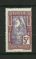 TUNISIE1926 Colis Postaux    N° 23       Récolte Des Dattes       Neuf Avec Trace De Charnière - Tunisie (1888-1955)