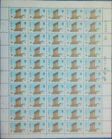 05 Lebanon 1991 Fiscal Revenue Stamps, 10L Baalbeck, COMPLETE SHEET - MNH - Lebanon