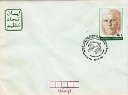 Pakistan Prestamp Cover, Post Mark UPU         (Z-6359) - U.P.U.