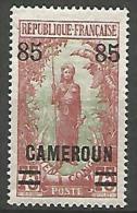 CAMEROUN  N� 105 NEUF** LUXE