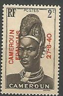 CAMEROUN YVERT  N� 208 / MAURY N� 166 NEUF** TTB / EMI EN GOM COLO