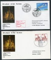 1984 Russia Germany Moscow - Munchen - Moscow Lufthansa First Flight Erstflug (2) - 1923-1991 USSR