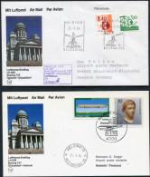1984 Finland Helsinki Germany Dusseldorf Lufthansa First Flight Erstflug (2) - Airmail