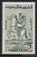 Tunisie - 1959 Horses-Chevaux-Pferde-Cavalli (Cavalier Arabe)  ** - Tunisia (1956-...)