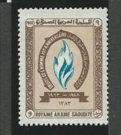 ARABIE SAOUDITE, **n°228, TB - Saudi Arabia