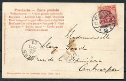 1903 Germany Deutsche Hamburg  Germania Postkarte PERFIN - Germany