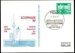 Gebäude Berlin DDR PP16 C2/002b Privat-Postkarte SOZPHILEX Sost. 1976 - Architektur