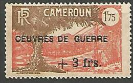 CAMEROUN YVERT  N� 234  NEUF** TB / EMI EN GOM COLO