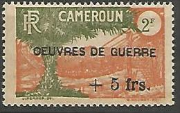 CAMEROUN YVERT  N� 235 / MAURY 193  NEUF** TTB / EMI EN GOM COLO