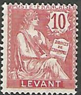 LEVANT YVERT  N� 14 NEUF* TB