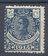 140018309  GUINEA ESP.  EDIFIL  Nº  107  **MNH - Spaans-Guinea