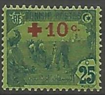 TUNISIE   N� 52 NEUF* TB