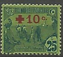 TUNISIE   N� 52 NEUF* TTB