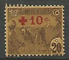 TUNISIE   N� 51 NEUF* TTB