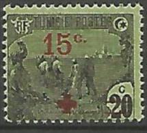 TUNISIE   N� 59 NEUF** TTB
