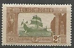 TUNISIE   N� 40 NEUF** LUXE
