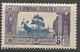 TUNISIE   N� 41 NEUF** LUXE