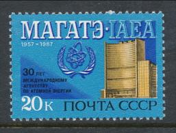 1987 Soviet Union, Scott # 5584. Intl. Atomic Energy Agency,  MNH (**) - 1923-1991 USSR