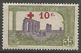 TUNISIE   N� 53 NEUF* TTB