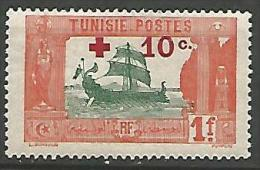 TUNISIE   N� 56 NEUF* TTB