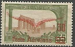 TUNISIE PA   N� 1 NEUF* TTB