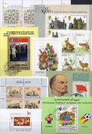 Blocks-Puzzle SA Aus 9 Gebieten Block/KB O 40€ Motive Natur Bloque Fauna Hojita Space Bloc Art Sheet M/s Sheet Bf Topics - Postzegels