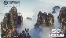Carte Rare : CHINA MOBILE . - Chine