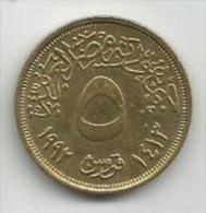 Egypt 5  Piastres 1992. - Egipto