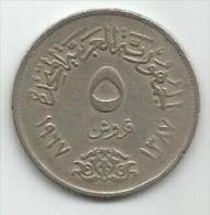 Egypt 5  Piastres 1967. - Egipto