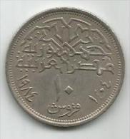 Egypt 10 Piastres 1984. - Egipto
