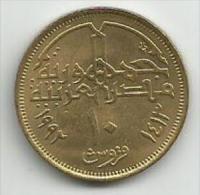 Egypt 10 Piastres 1992. - Egipto