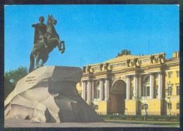 5306 RUSSIA 1976 ENTIER POSTCARD L 69254 Mint PETERSBURG PETER-1 PETER HORSEMAN MONUMENT SCULPTURE HORSE CHEVAL RIDER - 1970-79