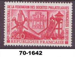 FRANCE N°1642 NEUF - Nuovi