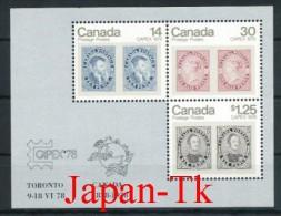 KANADA Mi. Nr. Block 1   Internationale Briefmarkenausstellung CAPEX '78, Toronto - MNH - Blocs-feuillets