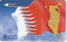 Bahrain - Bahrain National Day 16th December, 41BAHV, 10.000ex, Used - Baharain
