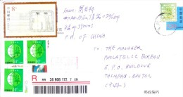 CHINA CUSTOMIZED POSTAL STATIONERY COVER 2001 - COMMERCIALLY POSTED FOR BHUTAN - 1949 - ... People's Republic