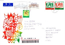 CHINA CUSTOMIZED POSTAL STATIONERY ENVELOPE 2007 - COMMERCIALLY POSTED FOR BHUTAN, USE OF ADDITIONAL POSTAGE STAMPS - 1949 - ... People's Republic