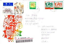 CHINA CUSTOMIZED POSTAL STATIONERY ENVELOPE 2004 - COMMERCIALLY POSTED FOR BHUTAN, USE OF ADDITIONAL POSTAGE STAMPS - 1949 - ... People's Republic