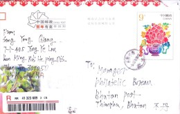 CHINA CUSTOMIZED POSTAL STATIONERY ENVELOPE 2005 - COMMERCIALLY POSTED FOR BHUTAN, USE OF ADDITIONAL POSTAGE STAMPS - 1949 - ... People's Republic
