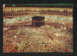 Saudi Arabia Picture Postcard Holy Kaaba Mecca Mosque View Card - Saoedi-Arabië