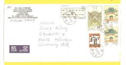 Old Letter - Croatia-China - China